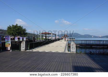 Sun Moon Lake, Taiwan - November 9, 2017: Tourist Harbor On 9 November 2017 In Sun Moon Lake, Taiwan