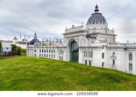 Farmers Palace Back Facade. Ministry Of Agriculture And Food. Kazan. Russia