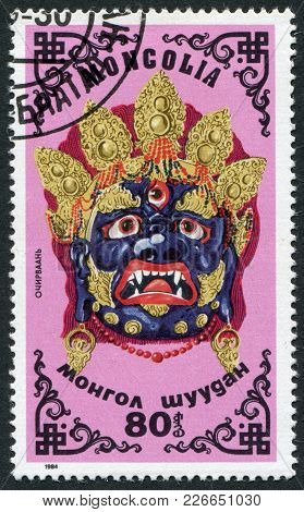 Mongolia - Circa 1984: A Stamp Printed In The Mongolia, Depicts A Ritual Mask Cham, Circa 1984