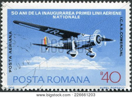 Romania - Circa 1976: A Stamp Printed In The Romania, Dedicated To The 50th Anniversary Of The Roman