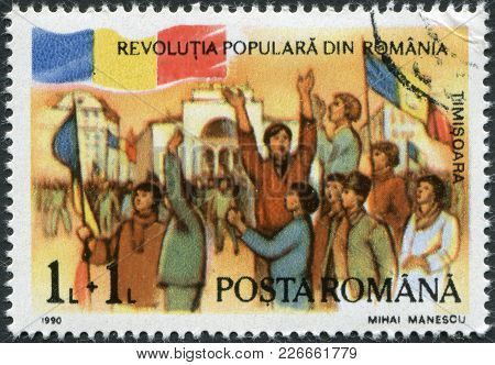 Romania - Circa 1990: A Stamp Printed In The Romania, Dedicated To The First Anniversary Of The Fall