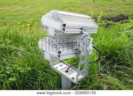 Streetlight Illuminator Is Installed On The Lawn