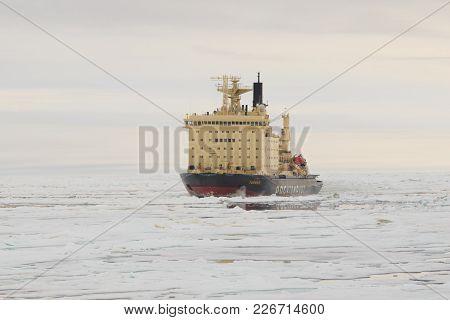 Khatanga, Krasnoyarskiy Region, Russia - Settlement Khatanga, July 18, 2017: Ice Breaker Tajmyr In P