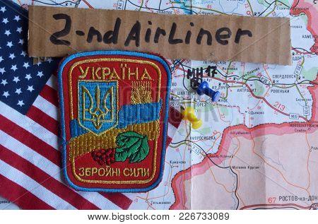 Chevron of Ukrainian army. Back - Eastern Regions map.Kiev,Ukraine.February 9, 2018