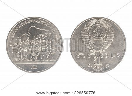 Set Of Commemorative The Ussr Coin In 1987, The Nominal Value Of 1 Ruble Shows 175 Years From The Da