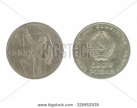 Set Of Commemorative The Ussr Coin, The Nominal Value Of 1 Ruble.from 1967, Shows Vladimir Lenin Wit