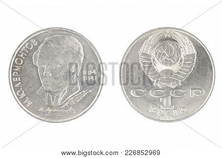 Set Of Commemorative The Ussr Coin, The Nominal Value Of 1 Ruble.from 1989, Shows Mikhail Lermontov,