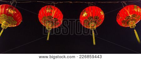 Chinese Red Lanterns Hanging At Street For Decoration During The Chinese New Year Festival At Chinat