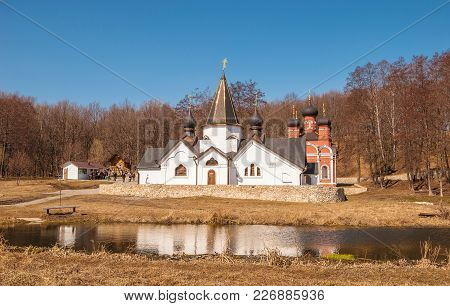 Temple And Bathing-house With Chapel On The Holy Spring Of John The Theologian In The Village Of Pos