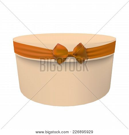 Gift Box For Birthday Party. A Nice Surprise With Yellow Bow. Holiday Vector Illustration.