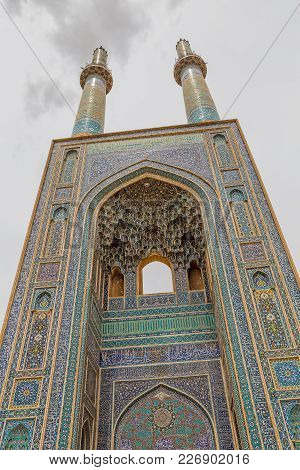 Yame Mosque In Old City Yazd Has The Tallest Portal Of All Mosques In Iran.