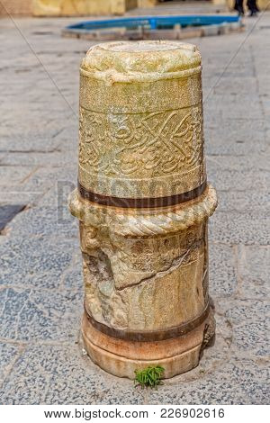 Marble Pillar Remains In Front Of The Yame Mosque In Old City Yazd In Iran.