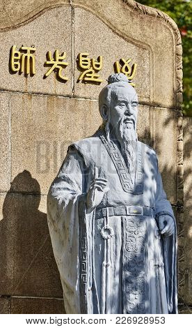 Taipei, Taiwan - November 16, 2017: Monument To Confucius In 228 Memorial Park On 16 November 2017 I