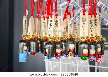 Tokyo Tower, Japan - January 07, 2017: Kokeshi, Japanese Wooden Dolls At Gift Store On Tokyo Tower,j