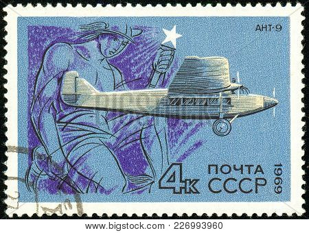 Ukraine - Circa 2018: A Postage Stamp Printed In Ussr Show Aircraft Tupolev Ant-9. Mercury. The Tupo