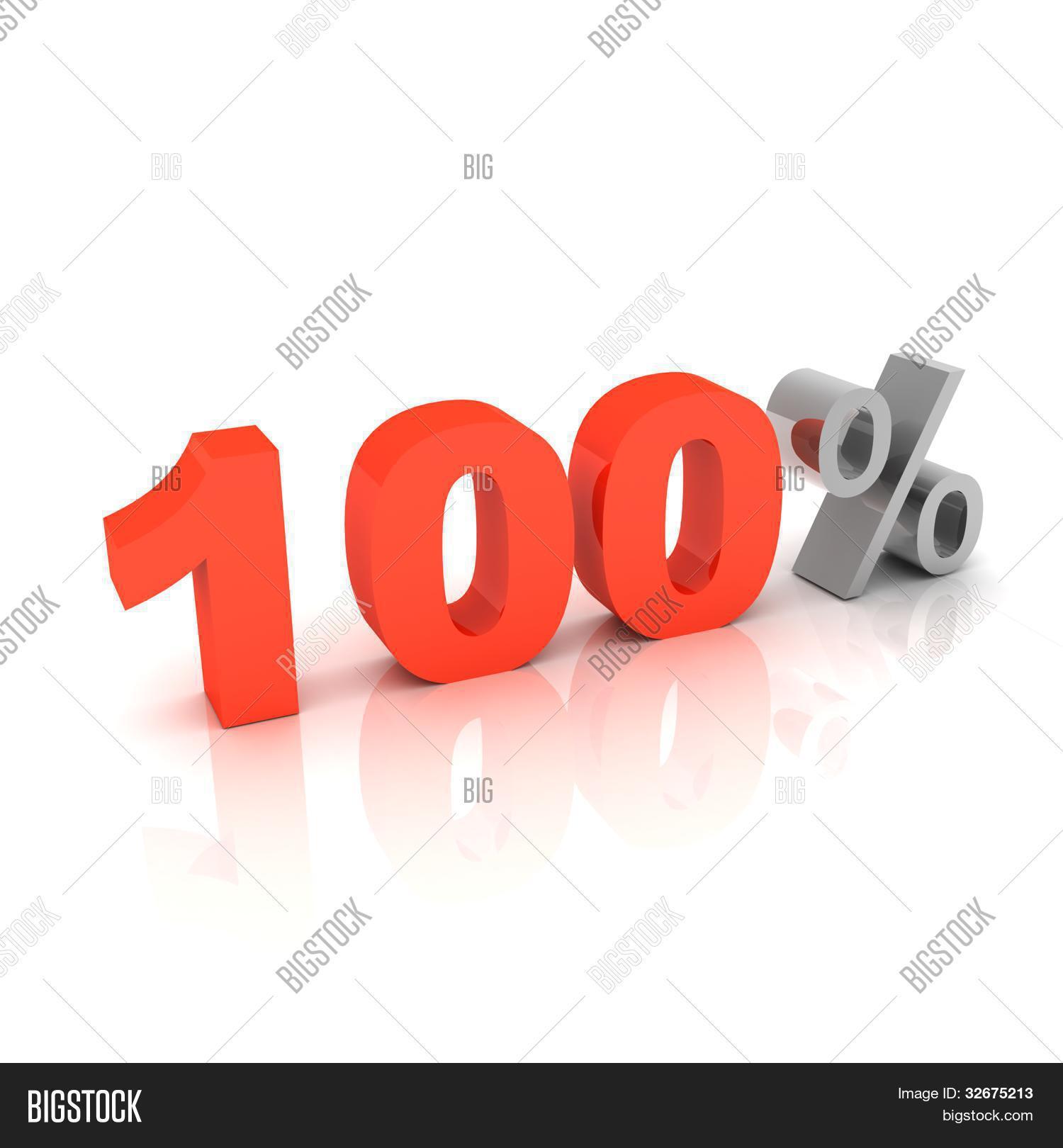 100 процентов видео чат