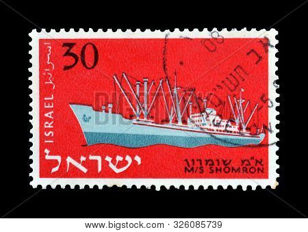 Cancelled Postage Stamp Printed By Israel, That Shows Shomron Ship, Circa 1958.