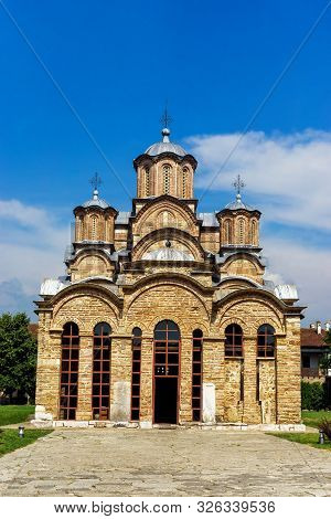 Facade of Gracanica  Serbian Orthodox monastery located in Kosovo poster
