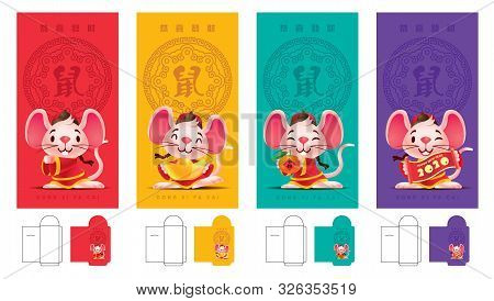 Money Packet Ang Pao Set. Chinese New Year Colourful Red Packet Template Set. Year Of The Rat Red Pa