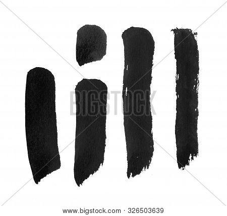 Black Ink Brush Stroke On White Background. Freehand Ink Stroke Handdrawn Illustration. Ink Brush Bl