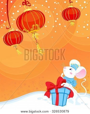 Curiosity White Rat Or Mause And Chinese Lanterns. New Year Card