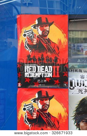 Taipei, Taiwan - December 4, 2018: Red Dead Redemption Ii Poster On Playstation Store In Zhongtaipei