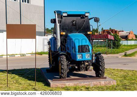 Monument To The Tractor Model Agromash 30 Tk In The Village Of Krivskoe: Krivskoe, Russia - June 202