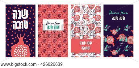 Jewish New Year, Rosh Hashanah Greeting Card Set. Greeting Banner With Symbols Of Jewish Holiday Ros