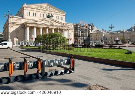 Moscow, Russia - 10 May 2021:  View Of The Theater Square In Front Of The Bolshoi Theatre (big Theat