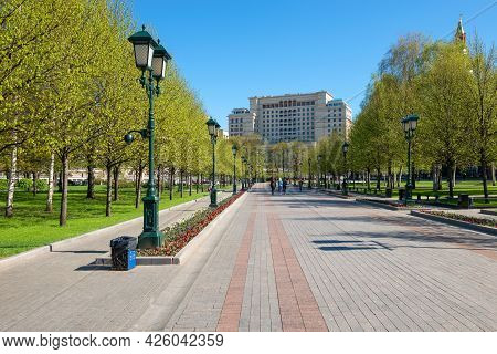 View Of The Aleksandrovsky Garden - A Park In The Tverskoy District Of Moscow, Located Along The Wes