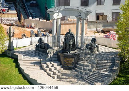Moscow, Russia - May 10, 2021: Monument To The Russian Emperor Alexander Ii, Opened In 2005 In Mosco