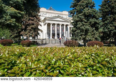 Moscow, Russia - May 10, 2021: View Of The Fine Arts Museum Named After Pushkin (pushkin's Museum) I
