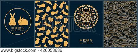 Mid Autumn Festival Rabbits, Moon, Mooncake, Patterns, Chinese Text Happy Mid Autumn, Gold On Blue.
