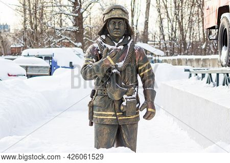 A Sculpture Of A Soviet Firefighter Installed At The Fire Station: Obninsk, Russia - February 2021