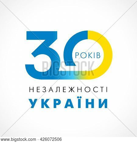 30 Years Anniversary Classic Logo With Ukrainian Text - Ukraine Independence Day. Banner With Number