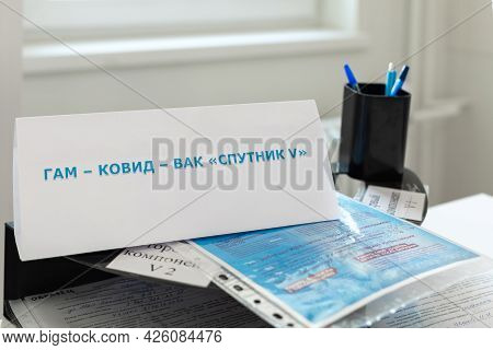16.04.2021, Russia, Moscow. Medical Office For Vaccination Against Covid-19. Documents On The Doctor