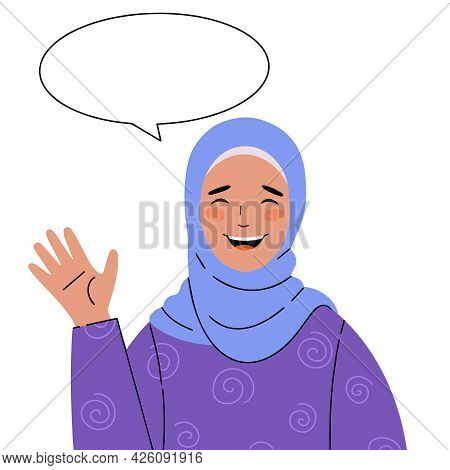 Illustration Of A Beautiful Smiling Muslim Woman In A Headscarf With A Welcoming Gesture. The Girl S