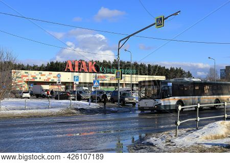 Balashikha, Russia - March 19, 2021. Spring Is In The City. Passenger Bus Driving In Front Of The At
