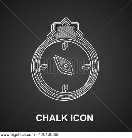 Chalk Qibla Icon Isolated On Black Background. Qibla Islamic Arab Term Used For The Direction For Of