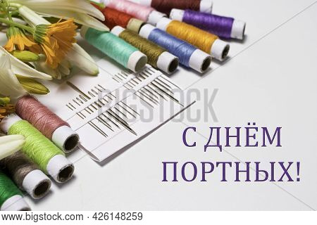 Greeting Card With Multi-colored Threads And The Text In Russian. Translation: Happy Tailors Day. Fo