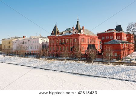 Russia. City Orel. View Of The Bank.