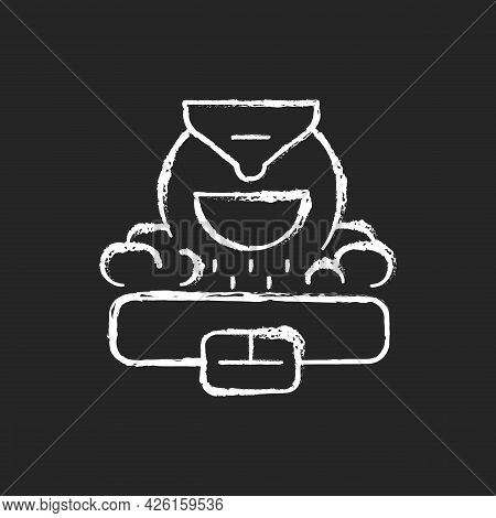 Coffee Roaster Chalk White Icon On Dark Background. Professional Commercial Technology For Beans Pro