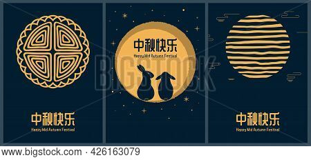 Mid Autumn Festival Rabbits, Moon, Mooncakes, Chinese Text Happy Mid Autumn, Gold On Blue. Tradition