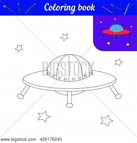 Coloring Book For Kids. Cute Ufo Among The Stars. Black And White Illustration For Coloring With Col