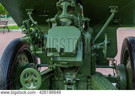 Fragment Of 122 Mm Howitzer M-30. Artillery Equipment From The Great Patriotic War.