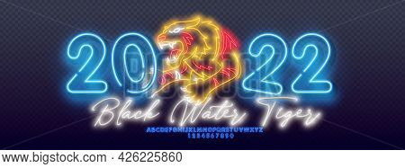 Neon Blue Water Tiger 2022. Wild Animal, Zoo, Nature Design. Glowing Neon Tiger And The Numbers 2022