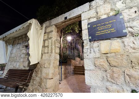 Jerusalem-israel, 06-07-2021. The Gate At The Entrance To The Compound Of The Famous King David's To