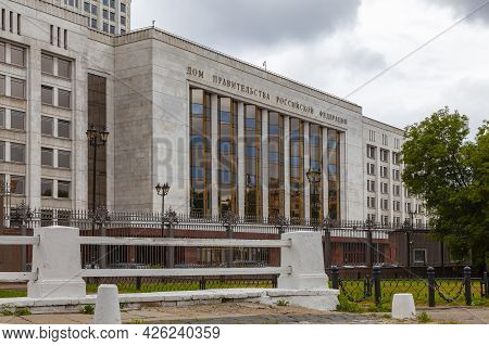 On The Facade Of The Building There Is An Inscription In Russian, Translated Into English, Meaning T