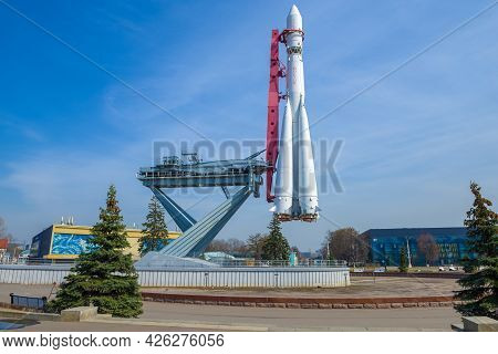 Moscow, Russia - April 14, 2021: Vostok Rocket On The Launch Pad On A Sunny April Afternoon. Exhibit