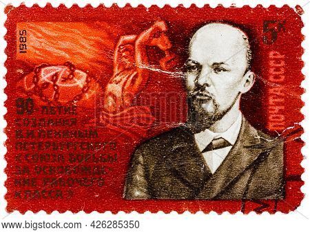 Ussr - Circa 1985: A Stamp Printed By Russia Shows Young Lenin, Circa 1985